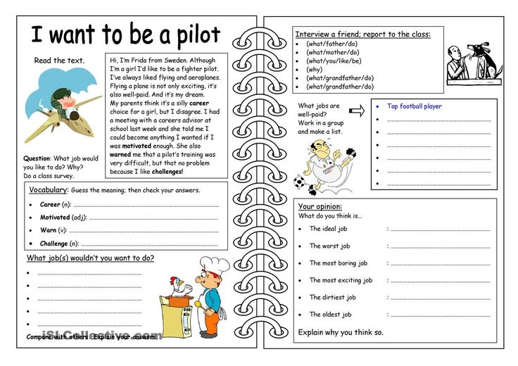 four skills worksheet i want to be a pilot work pinterest to be printables and student. Black Bedroom Furniture Sets. Home Design Ideas