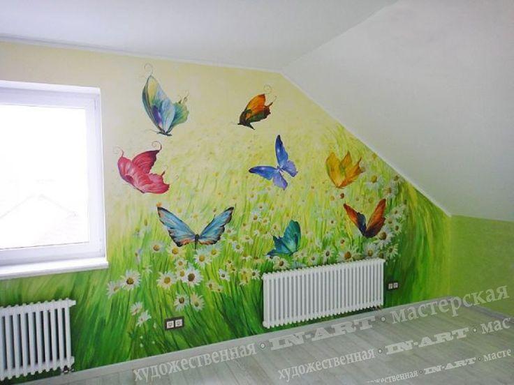 """Создаем детское пространство ,роспись стены """"Полянка для бабочек """""""
