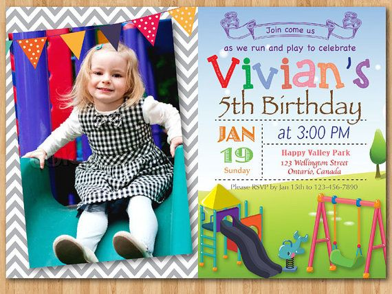 Playground Birthday Invitation. Kids Park Birthday Party Invite. Girl or Boy. Chevron with photo. 4th 5th 6th any age. Printable Digital DIY...