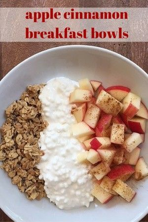 An Apple Cinnamon Breakfast Bowl takes less than 5 minutes to make and has the perfect mix of carbohydrate and protein to fuel a busy day!