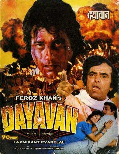 Released Today- 29 Years of Dayavan (21/10/1988) – Bollywoodirect – Medium