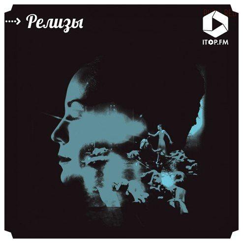 """The Love Language - """"Ruby Red"""" The Love Language записали новый альбом. По словам самих участников группы, он заряжает позитивными эмоциями и дарит вдохновение.  Слушать: http://itop.fm/news/4709-the-love-language-ruby-red/"""