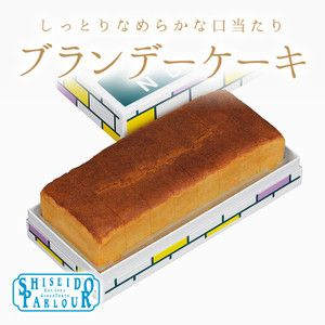 Yahoo!ショッピング - ケーキ(商品一覧) 売れ筋通販 - 資生堂パーラー