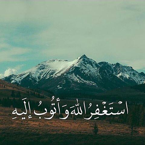 See Instagram photos and videos from لااله الا الله وحده لاشريك له (@binfoster)