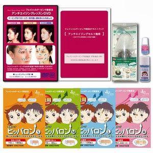 Azjatycki Cukier: 34. Japońskie plastry przeciw starzeniu