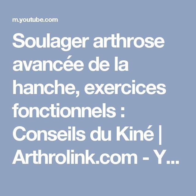 Soulager arthrose avancée de la hanche, exercices fonctionnels : Conseils du Kiné | Arthrolink.com - YouTube