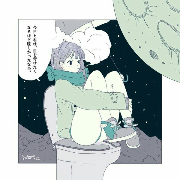 Girl/Moon