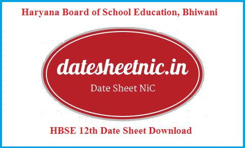 Haryana Board 12th Time Table 2018, HBSE 12th Exam Date Sheet PDF, Aspirants check HBSE 12th Date Sheet 2018, Haryana Board 12th Exam Time Table