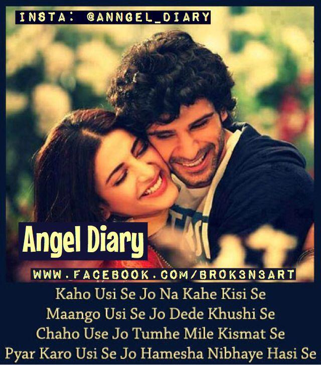 Anngel Diary