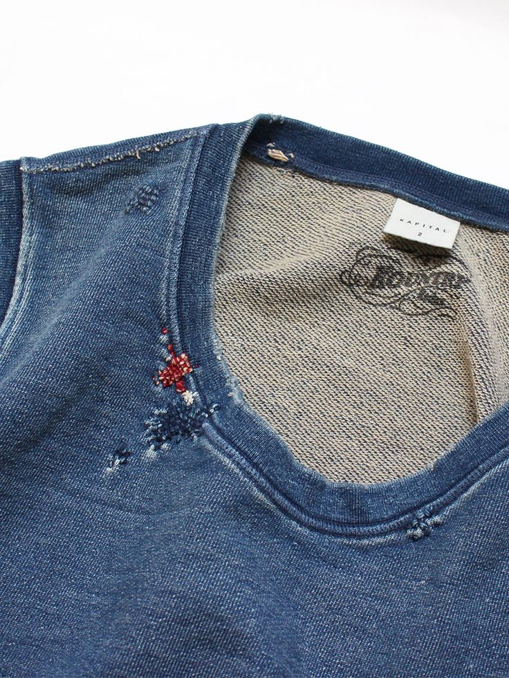 Repair with embroidery (photo from http://www.kapital.jp/)