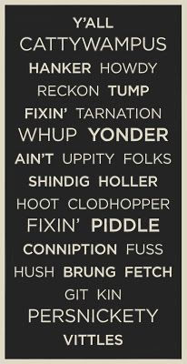I  will never USE one or two of these words... EVER