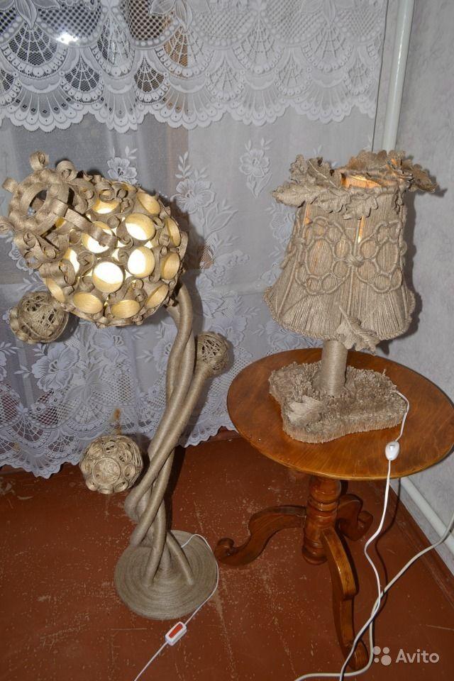 Светильники дизайнерские из джута купить в Нижегородской области на Avito — Объявления на сайте Avito