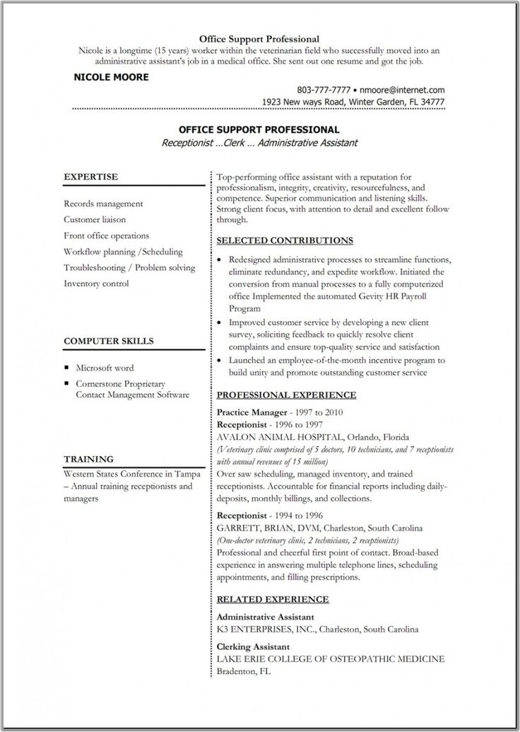 Best Resume Format Template Resume Template Ideas AMG CAREER - resume templates for microsoft office