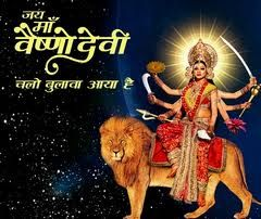 Vaishno Devi Helicopter Packages