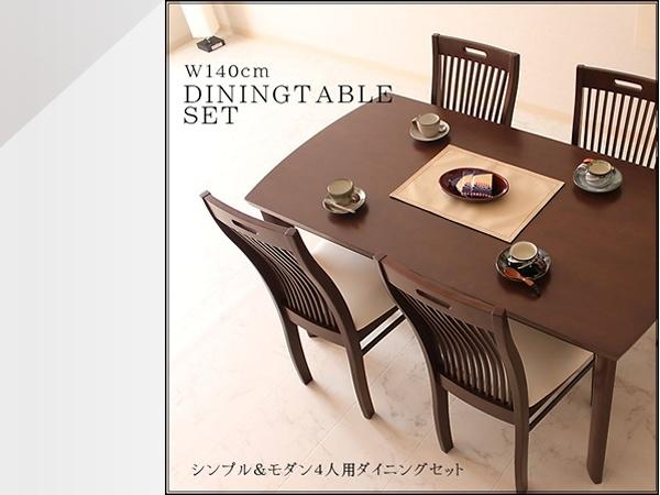 Dining Table ダイニングテーブルセット4人用北欧ナチュラルsnk 027br インテリア 雑貨 家具 Modern ¥34800yen 〆05月12日