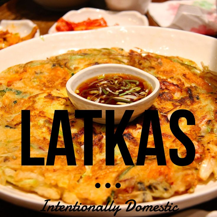 Cheap Eats- Budget Breakfasts I: Latkas
