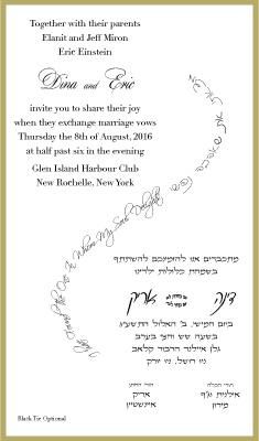 Two Layered Invitation Featuring Gold Leaf And Ivory This Is Hebrew Jewish Wedding Invitations