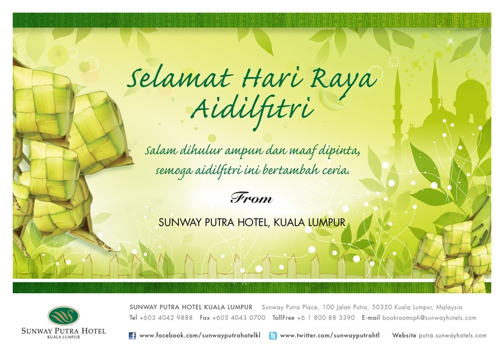 short essay about hari raya aidilfitri Hari raya puasa is also known as hari raya aidilfitri, or simply called hari raya  for short, even though the latter term is also used for other.