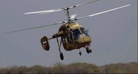 India-Russia joint venture to end Army IAF helicopter handicap
