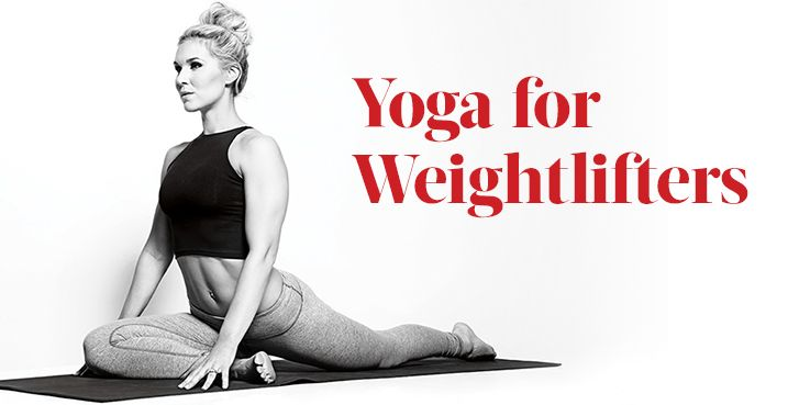 http://tipsalud.com Yoga for Weightlifters