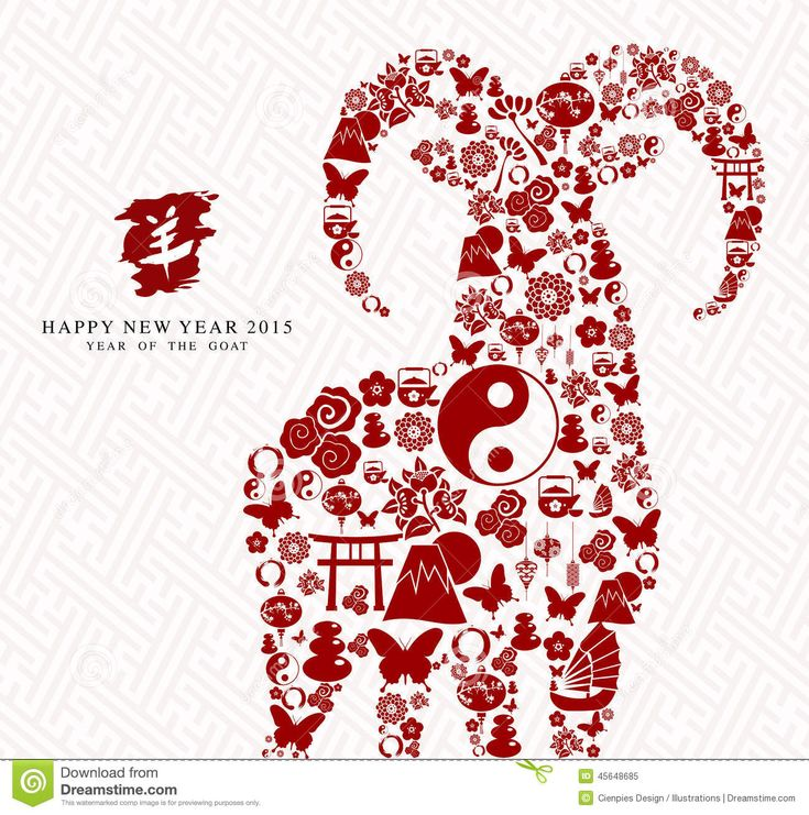 happy chinese new year of the goat 2015 card download from over 28 million high - When Is Chinese New Years 2015
