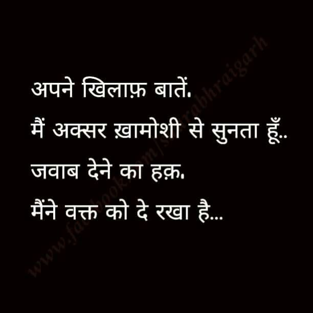 New Quotes On Love Life And Friendship In Hindi With: Best 25+ Hindi Quotes Ideas Only On Pinterest