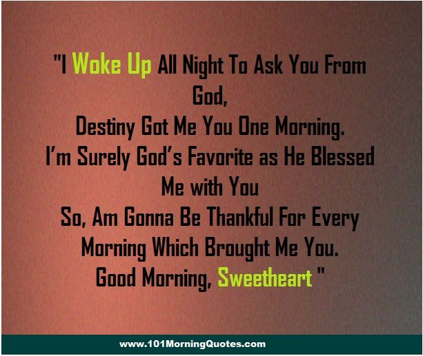 Good Morning Quotes My Wife: 17 Best Images About Good Morning Messages On Pinterest