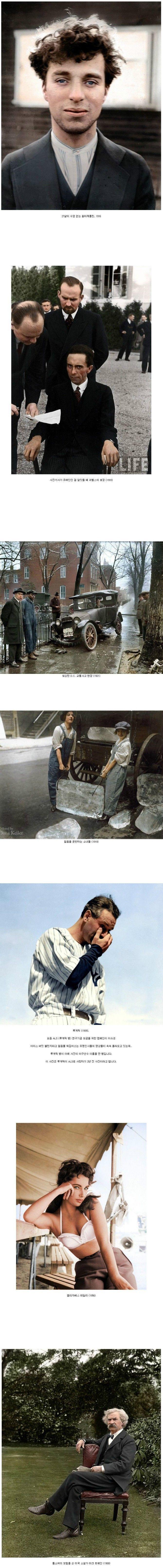 컬러로 복원된 흑백 사진   Daum 루리웹