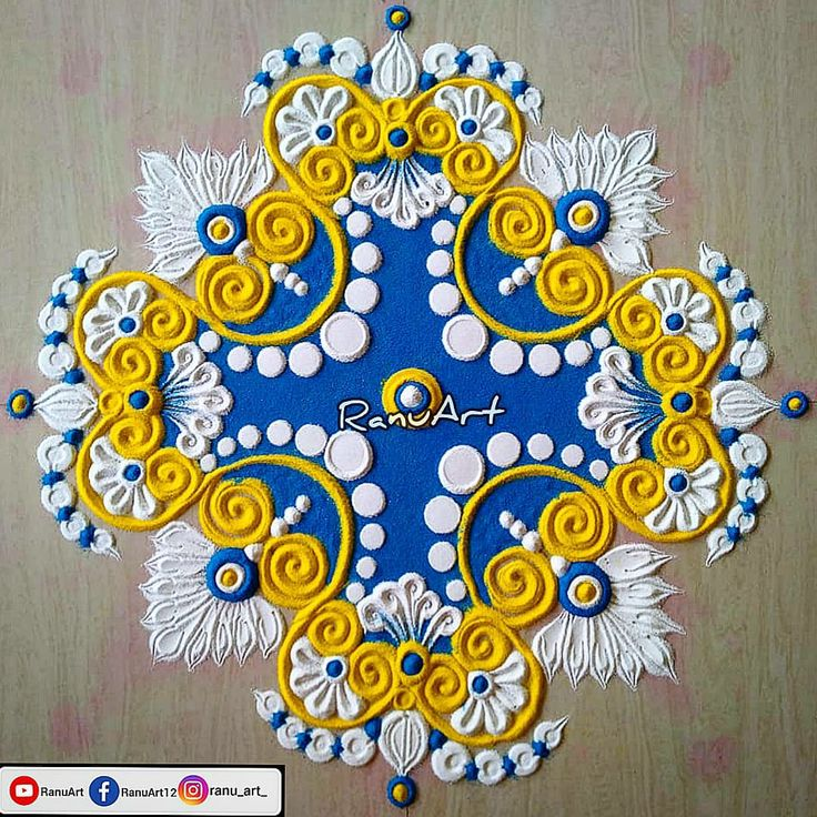 Beautiful Rangoli design in 2020 Rangoli designs