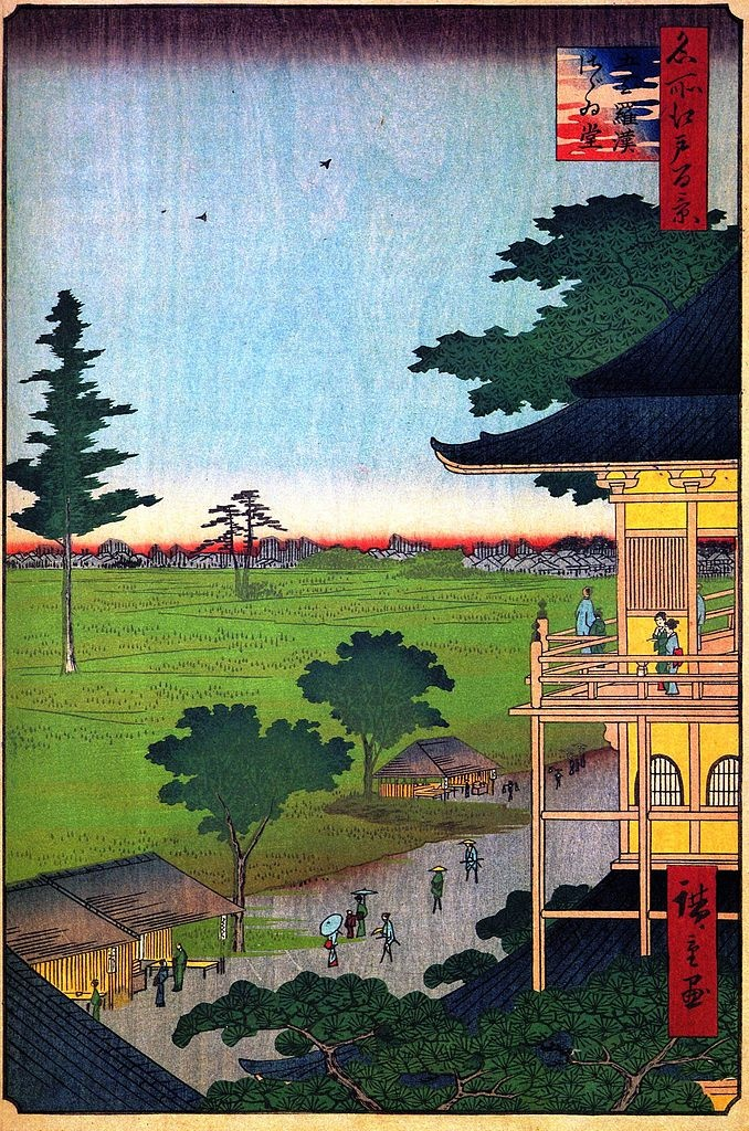 Hiroshige - One Hundred Famous Views of Edo - 70. The Snail Hall at the Temple of the Five Hundred Arhats