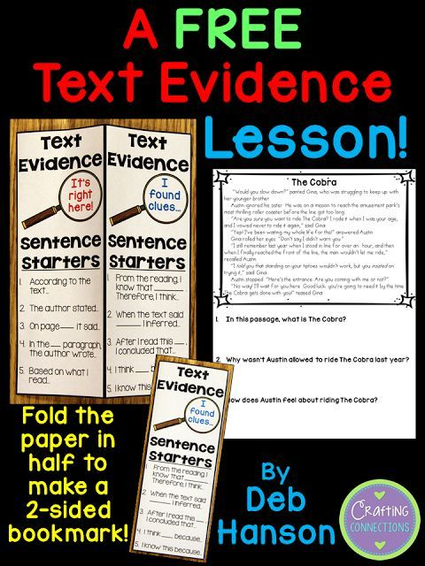 Teaching students to find text evidence to support their answers is an important reading strategy and test taking strategy. This post contains a FREE text evidence lesson!  It includes text evidence sentence starters, a free reading passage, and other tex