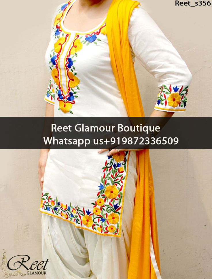 Marvelous Off White And Yellow Embroidered Punjabi Suit Product Code : Reet_s356 To Order, Call/Whats app On +919872336509 We Offer Huge Variety Of Punjabi Suits, Anarkali Suits, Lehenga Choli, Bridal Suits,Sari, Gowns Etc .We Can Also Design Any Suit Of Your Own Design And Any Color Combination.