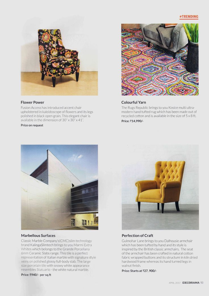 Perfection of craft! Hand-tufted with care and loved for its regal demeanour, our Dalhousie Armchair in Udaipur Natural Amber, will bring in an inviting atmosphere and summer charm to your home. Thank you, iDecorama for the feature.  Product Link: http://www.gulmoharlane.com/products/dalhousie-armchair-collection-2