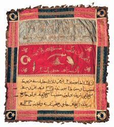 Ottoman Banner & Osmanlı Sancak & Mevlevi Tekke Sancağ & Mevlâna Müzesi