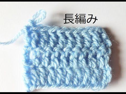 空いた時間にコツコツと。「かぎ編み女子」になりませんか?   キナリノ