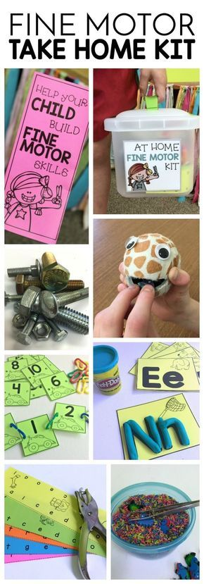 FREE Printables to help you create your own Fine Motor Take Home Kit from Differentiated Kindergarten