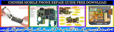 Sometimes weak Chinese mobile phone takes a long time to be damage, board Tries the solution as the image your phone can alive again.So there are different solution provides by Chinese solution tips.The reader will also get in-depth knowledge about Chinese printed circuit board IC, motherboards and all the other kinds of circuits used in the Chinese mobile phones.