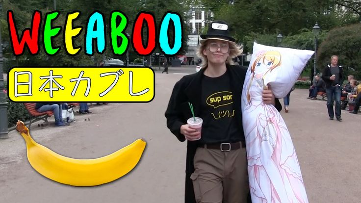 Weeaboo goes crazy in public! https://www.youtube.com/watch?v=8tT1ALOw2Zw #weeaboo #otaku #anime #manga #filthyfrank #papafranku #hentai #ecchi #banana #unbox #unboxing #dakimakura #Pillow #bodypillow #wapanese #wapan #dankmemes #japan #japanese #japanophile #cringe #awkdward #embarrassment #embarrassing #supson #fedora #naruto #onepiece #fairytail #DBZ #dragonballz #cosplay #comiccon #funny #comicon #autism #nerd #loser #cringevines #cringevideos #socksandals #socks #sandals #sandalsocks…