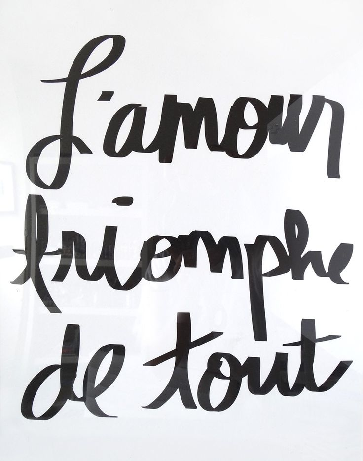 This is print inspired by travels in Paris and French sayings. It means 'Love Conquers All' - in French. Beautifully  professionally printed from Jen Ramos' own handwriting.   design by Made By Girl