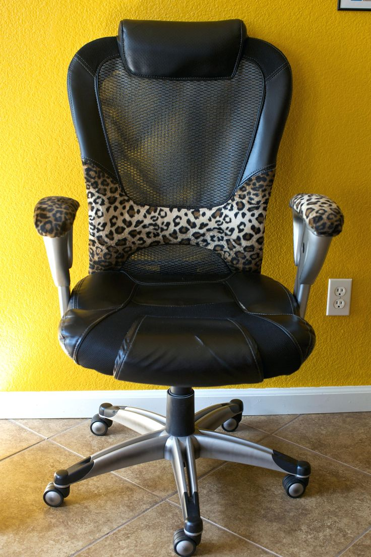 Leopard Office Chair Cover