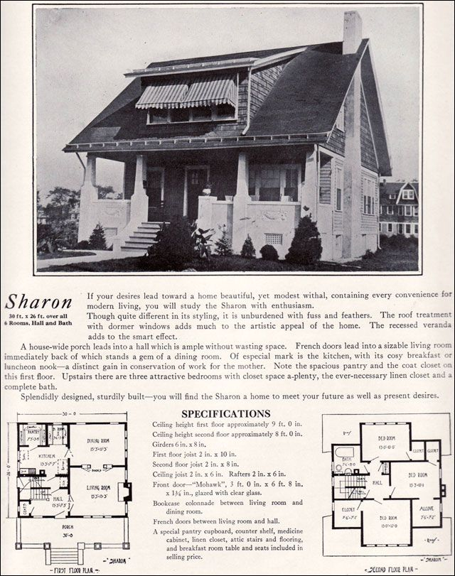1920s Bungalow With Shed Dormer 1922 Bennett Homes