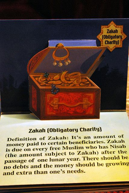Zakat means giving aid (financial or non-financial) to the needy Muslim brothers. It is an obligatory practice in Islam, neglecting which one cannot be called a Muslim.