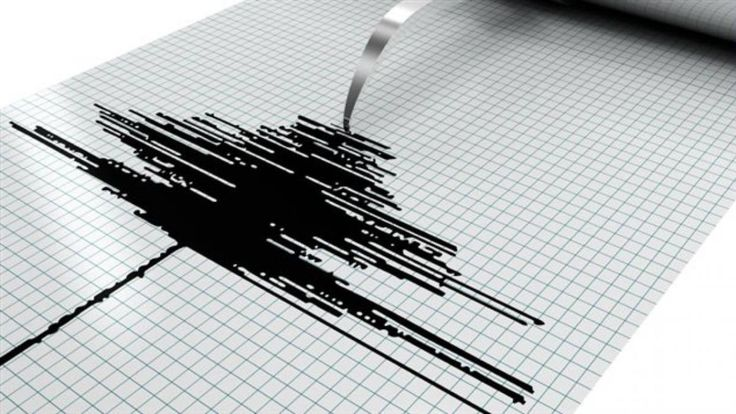Sismo de 3.5 se registró en Güiria este sábado - http://www.notiexpresscolor.com/2017/09/02/sismo-de-3-5-se-registro-en-guiria-este-sabado/