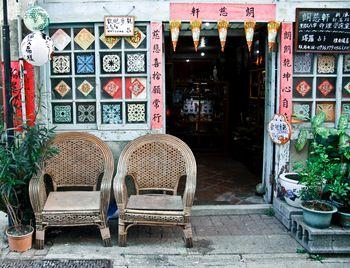 台湾のレトロかわいい古都『台南』を巡る♪おすすめ観光スポット&ホテルガイド   キナリノ