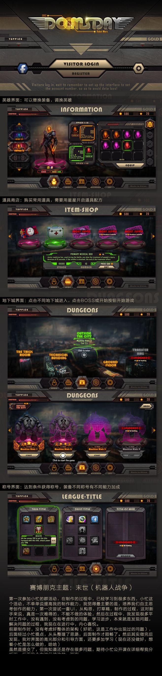CyberPunk - 深圳-小航作品