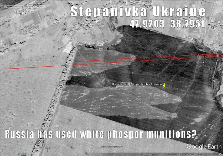 Stepanivka Ukraine 2014. Russian MLRS has used white phospor?