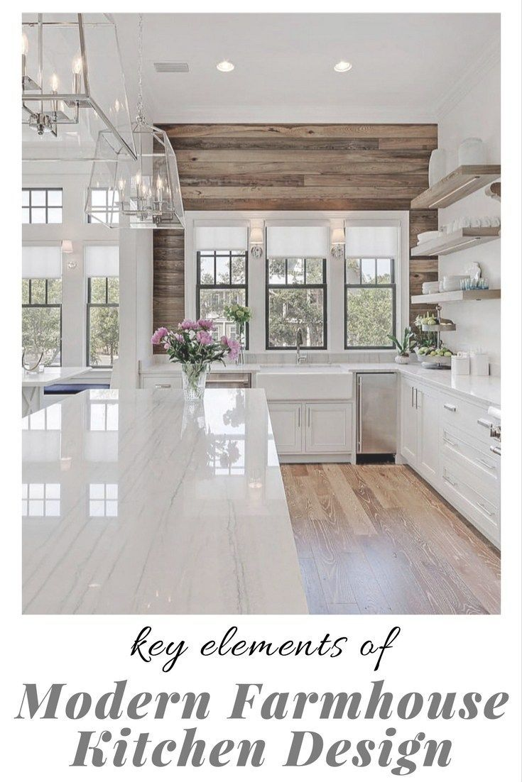 What makes a beautiful modern farmhouse kitchen? Here we feature some of the most prevalent, and important, key elements of modern farmhouse kitchen design that we are seeing in some of the most stunning kitchens today #kitchenrenovation