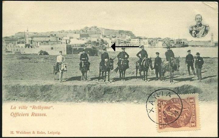 Rethymno 1904