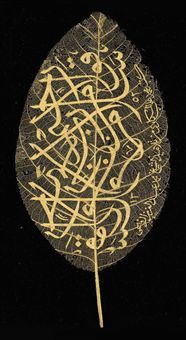 A CALLIGRAPHIC LEAF, OTTOMAN TURKEY, 19TH CENTURY
