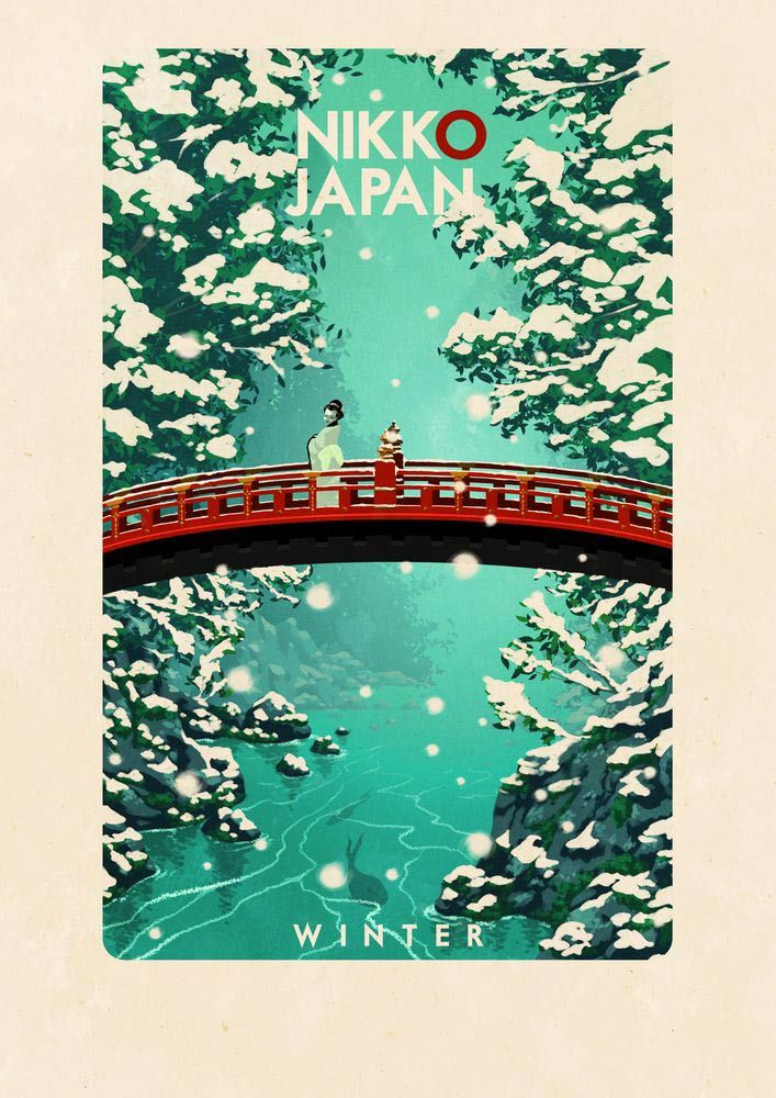 Nikko Japan Travel Poster
